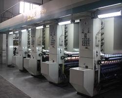 陕西北人十色电脑高速印刷机