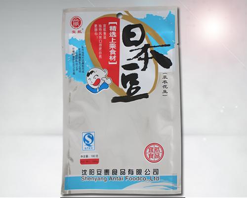 日本豆三边封袋