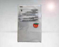 黑龙江超市塑料袋