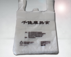 黑龙江PE塑料手提袋