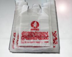 黑龙江超市PE手提袋