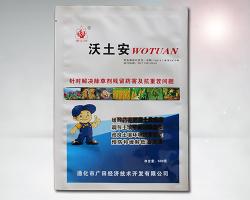 黑龙江农业三边封袋