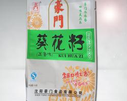 黑龙江葵花籽三边封袋