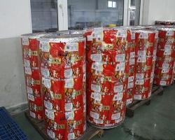 广州食品卷料