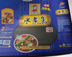 广州卷料生产