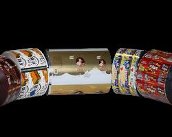 黑龙江包装卷料