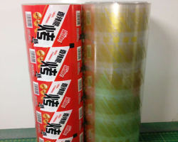 高阻隔包装膜生产