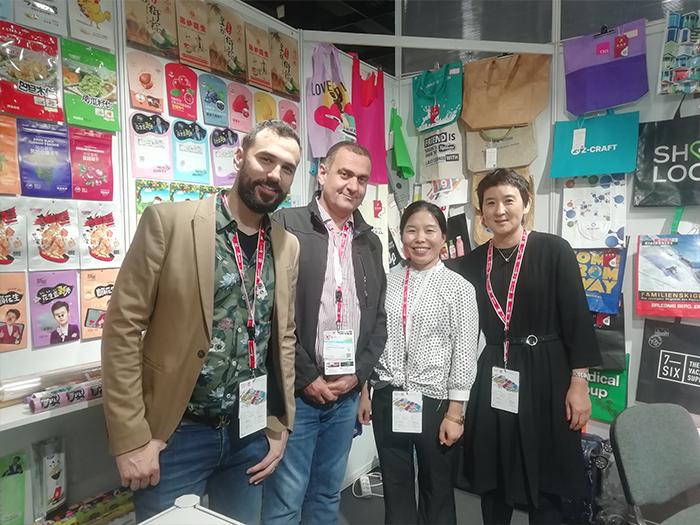 沈阳日新塑料包装制品有限公司走进2019德国科隆国际食品